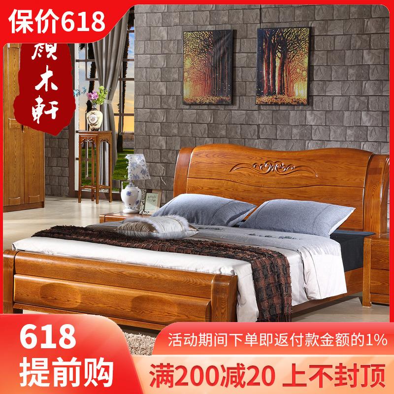 住宅家具 实木床1.8米水曲柳床高箱体储物中式家具1.5米双人婚床