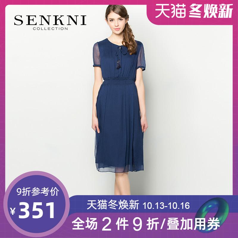 SENKNI圣可尼专柜100%桑蚕丝收腰修身中长连衣裙中裙女S361280HD