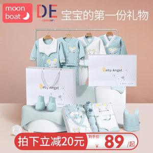 婴儿儿衣服纯棉秋冬套装刚出生礼盒