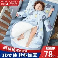 春秋新生四季通用款宝宝纯棉防踢被质量怎么样