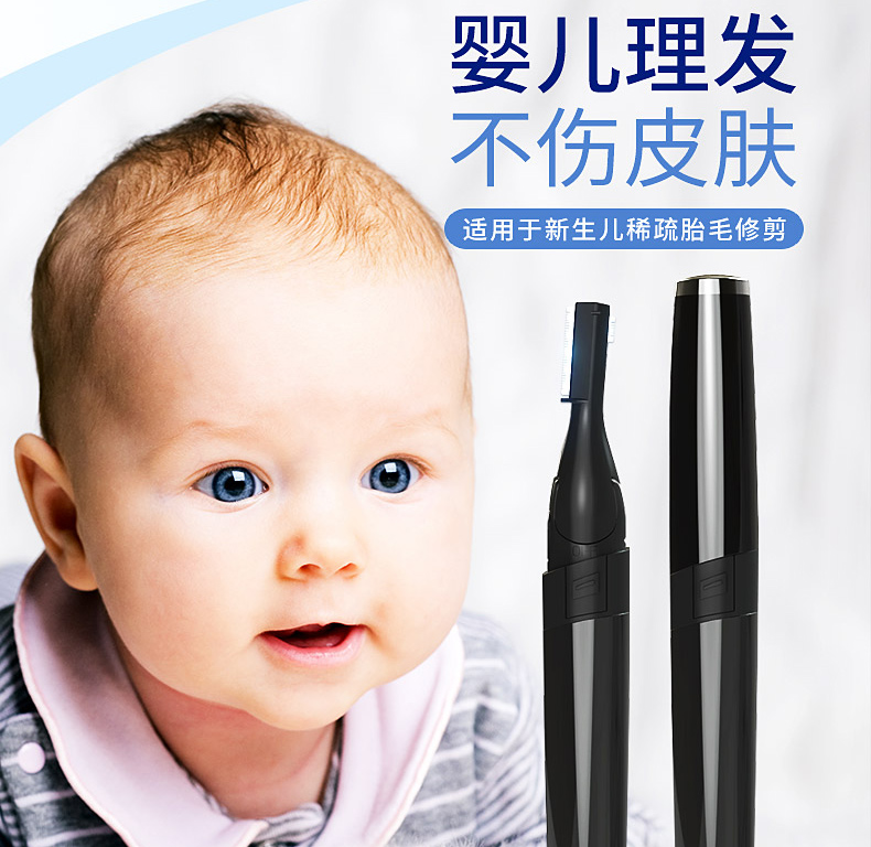 Baby hairdresser, electric eyebrow trimmer, eyebrow shaving blade, beauty trimmer, beginners lady