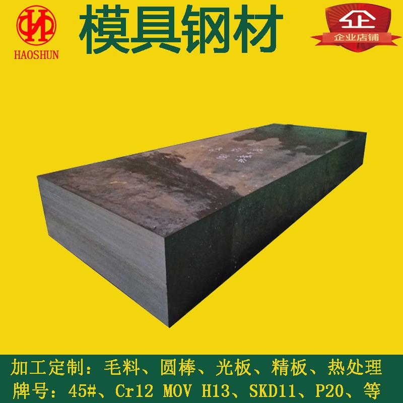 Изделия из стали Артикул 614153497511