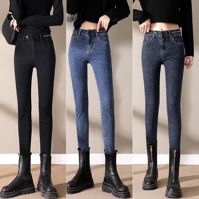 實拍高腰牛仔褲女2021大碼新款修身顯瘦鉛筆褲彈力緊身女士小腳褲
