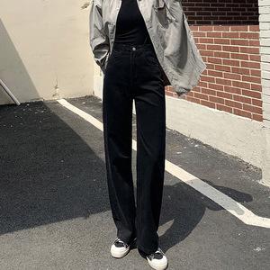 實拍2021拖地褲牛仔褲女垂感寬松高腰顯瘦直筒闊腿褲秋季爆款長褲