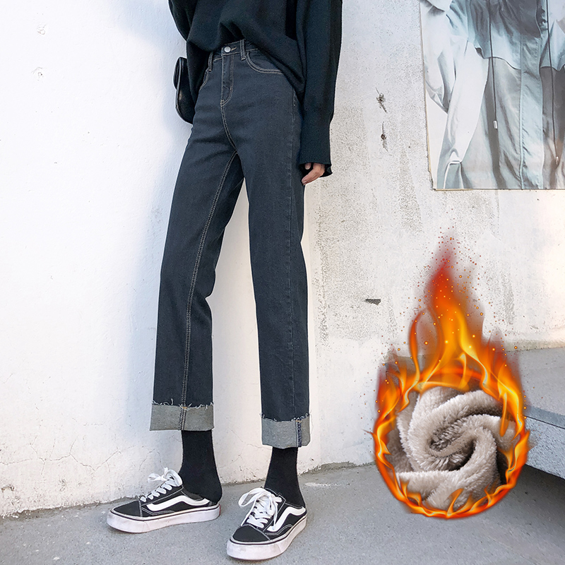 实拍2020秋冬新款牛仔裤女薄绒加绒加厚爆款直筒毛边弹力牛仔裤子