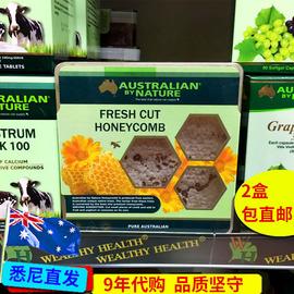 2盒包直邮澳洲代购 australian by nature 新鲜蜂巢 蜂蜜蜂巢素图片