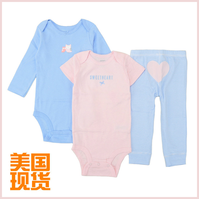 Carters suit Carter one-piece girls baby long short sleeve one-piece suit special price