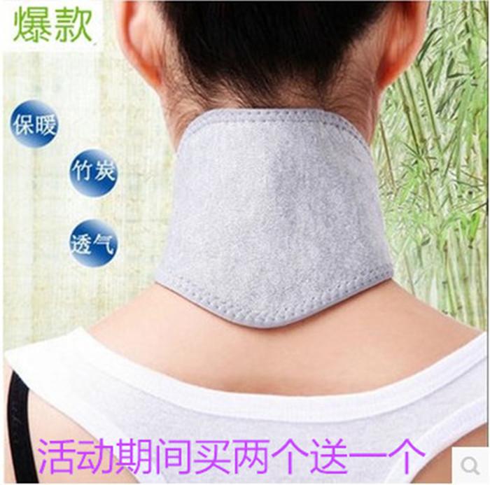 竹炭护颈自发热保暖护颈带磁疗护颈椎舒适护脖子秋冬季男女士颈托