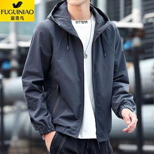 富貴鳥秋季2020新款男士連帽夾克百搭寬鬆上衣服外套男裝韓版潮流