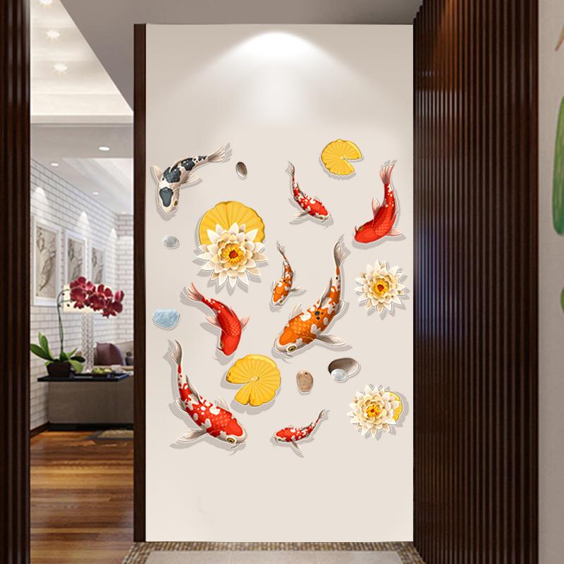 12-02新券中国风锦鲤客厅卧室电视墙纸贴画