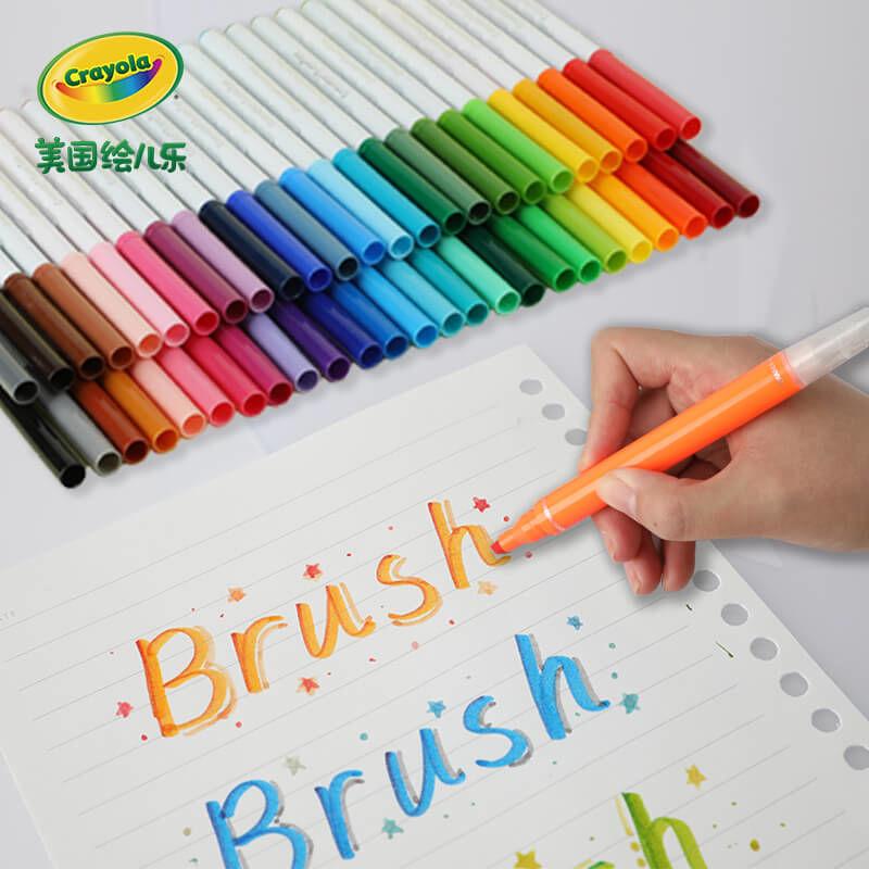 【同价双11】Crayola/绘儿乐水彩笔ins手账笔进阶可水洗安全无毒