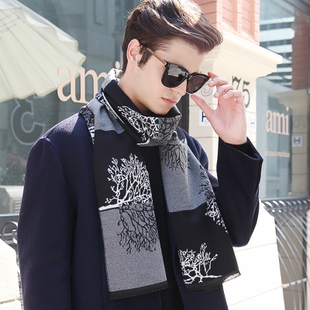 Young men fall and winter scarves Korean version of the influx of wild long section of the simple student warm cashmere scarf gift