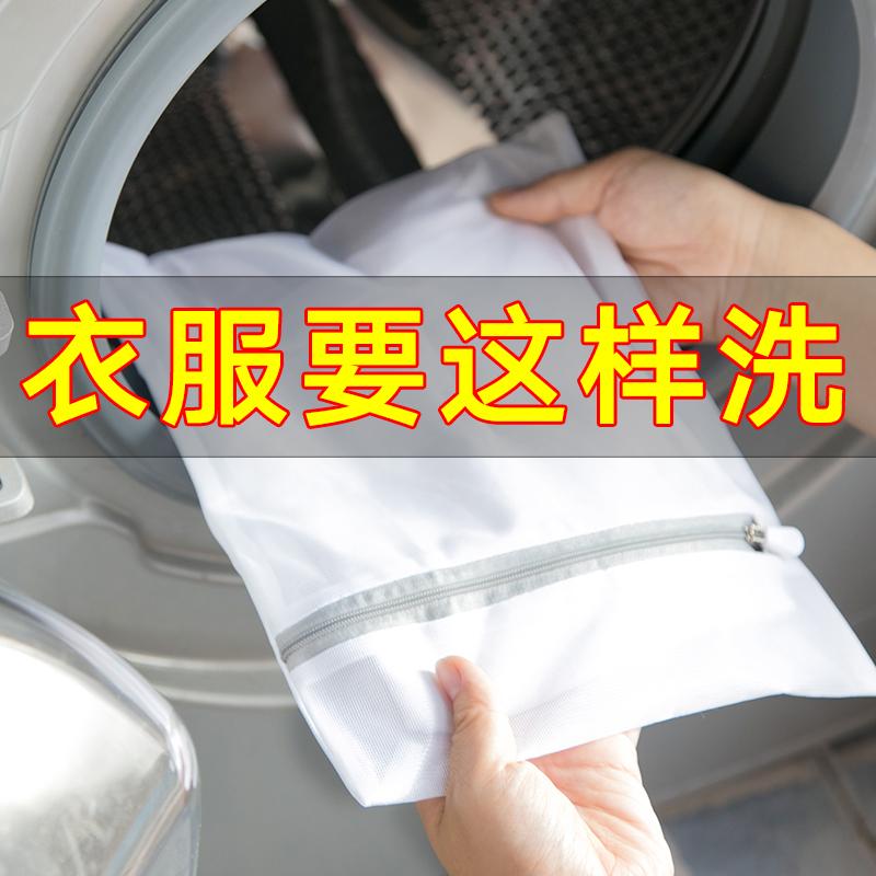 内衣专用清洗袋