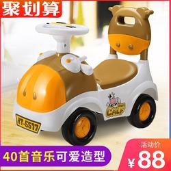 婴幼儿童扭扭车宝宝可坐滑行车子