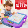 Children magnetic drawing board WordPad infant baby toys 1-3 years old children 2 color oversized graffiti board