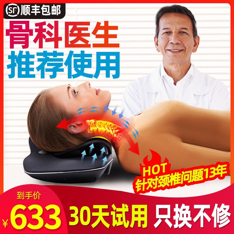 颈椎按摩器理疗热敷仪矫正修复颈部曲度变直肩颈脖子家用智能枕头