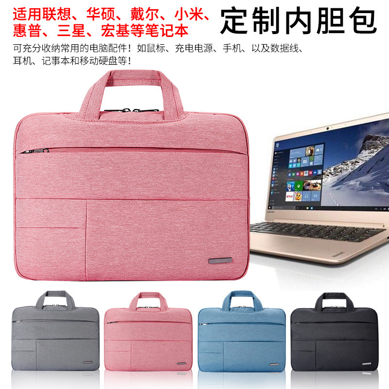 �O果小米�A�T�想小新13.3�P�本手提��X包15.6男14寸�饶�包女12小米�A��macbook11pro15 air13公文包文件袋