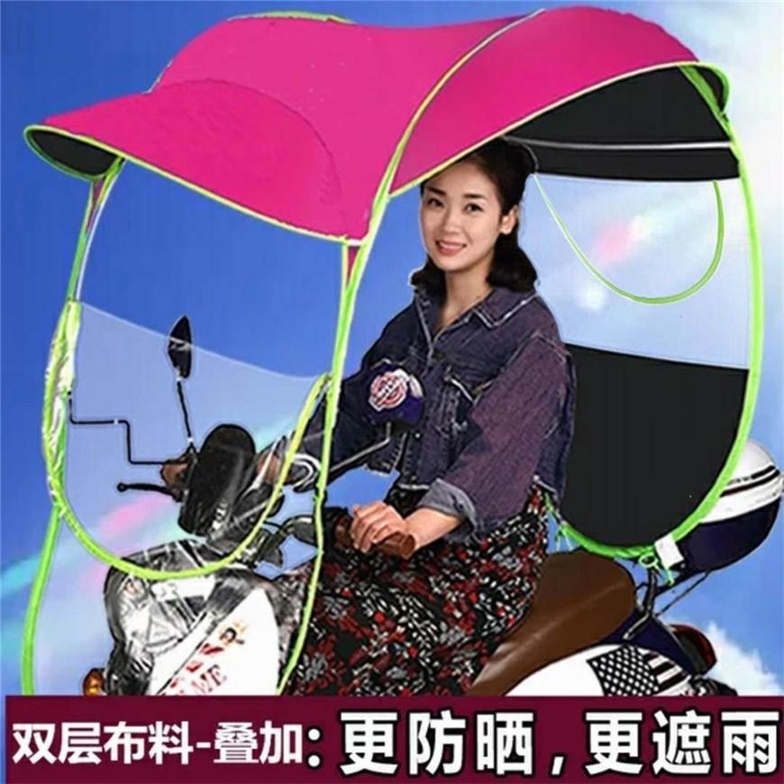 电动车雨棚摩托车遮阳伞电瓶车挡风罩黑胶防晒车罩雨伞防晒伞雨棚