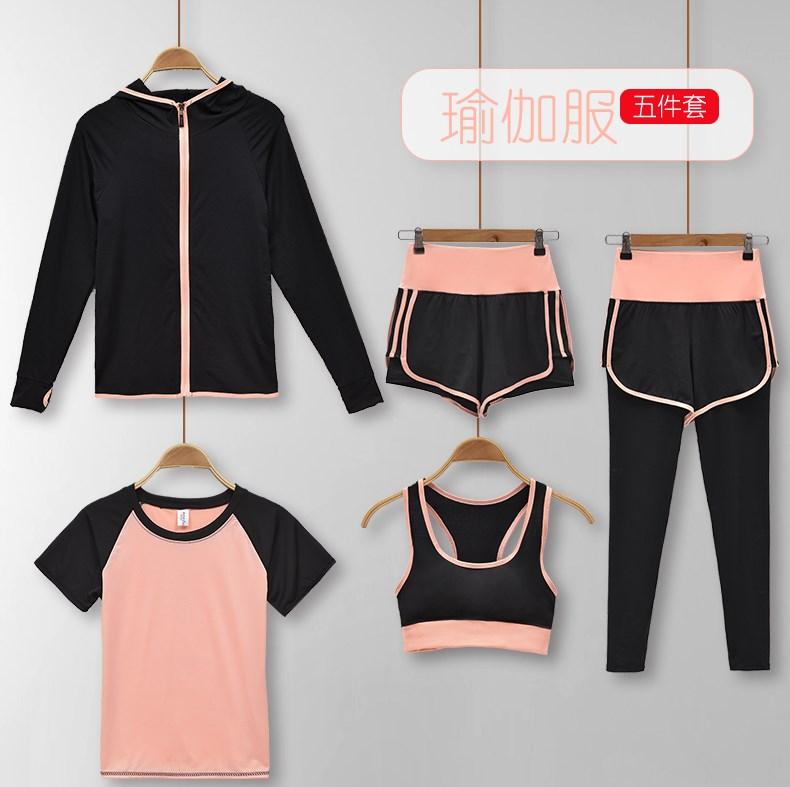 跑步服瑜珈服速干运动装短裤健身房休闲服长裤网红瑜伽服套装背心