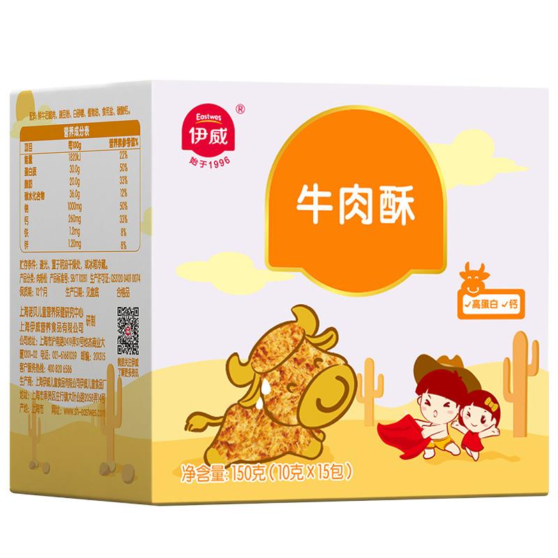 Yiwei мясо хрустящая свинина хрустящая бархатная рыба хрустящая детские Свежая говядина детские Мясо мягкие закуски