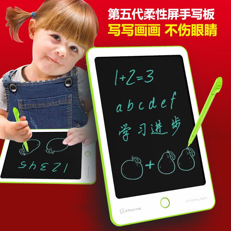 男孩女孩5寸液晶手写板柔性lcd电子儿童画板办公学习写字板sjD,可领取1元天猫优惠券