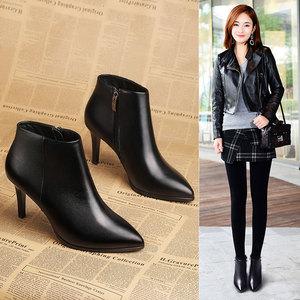 细跟高跟短靴2021秋冬季新款小跟女靴黑色真皮鞋工装职业女鞋裸靴