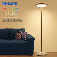 PHILPS Hue Rui morning, floor lamp, intelligent remote control LED lamp, simple and creative vertical living room bedroom bedside lamp