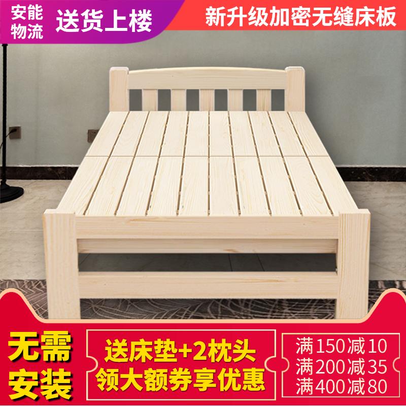午休折叠床出租房屋实木单人床硬板