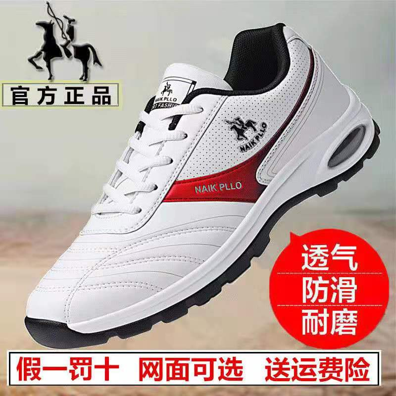 Nike Paul mens shoes white sports shoes spring and summer new leather waterproof wave shoes leisure running shoes mens shoes