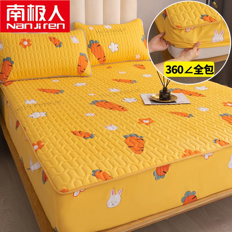 南极人床笠单件夏季防滑固定床罩床单全包床垫席梦思防尘保护床套
