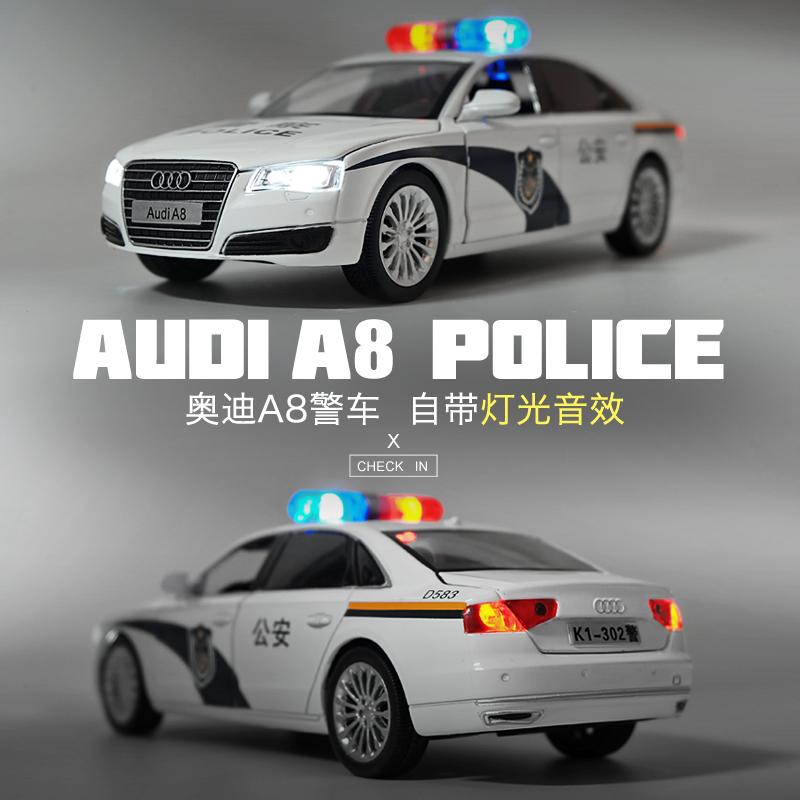 奥迪A8警车玩具儿童玩具车小汽车模型仿真合金男孩1:32金属警察车