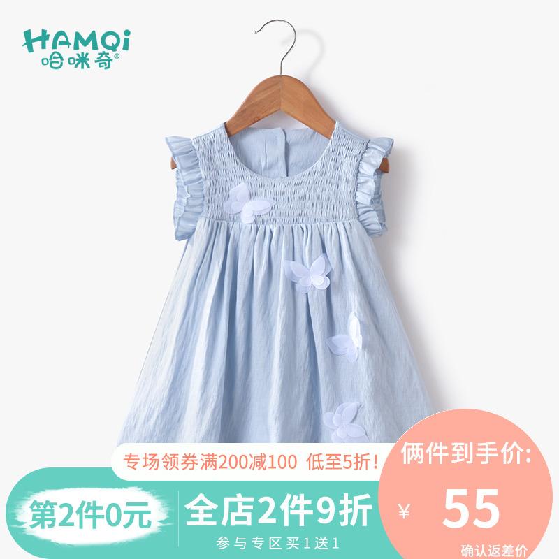哈咪奇女童连衣裙夏装新款小公主裙