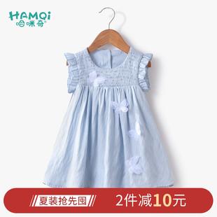 【哈咪奇】女宝宝连衣裙女童公主裙婴儿