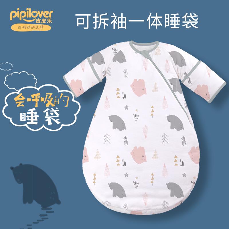 婴儿睡袋秋冬季加厚纯棉春秋薄款四季通用宝宝防踢被神器儿童小孩