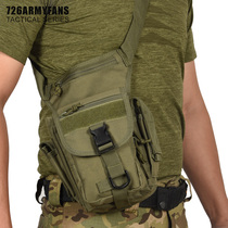 726 Military fans outdoor tactical Leg Pack multi-function speed bag waist hanging equipment waterproof leg hanging ride kit