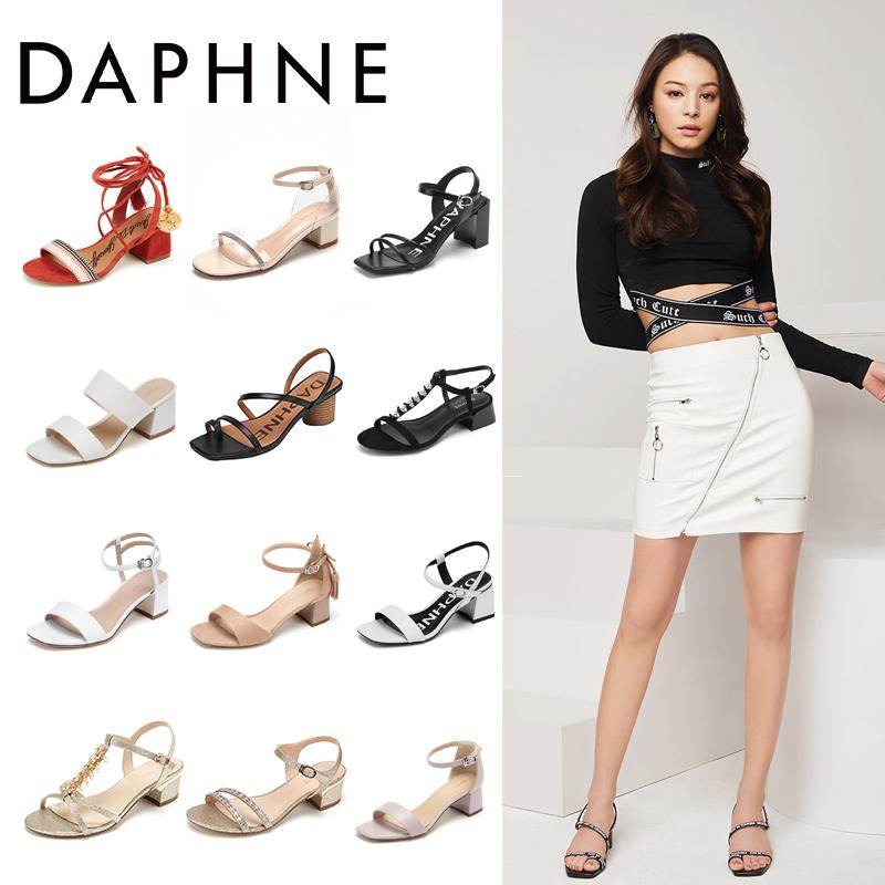 达芙妮旗下夏季新款爆款仙女风拖鞋