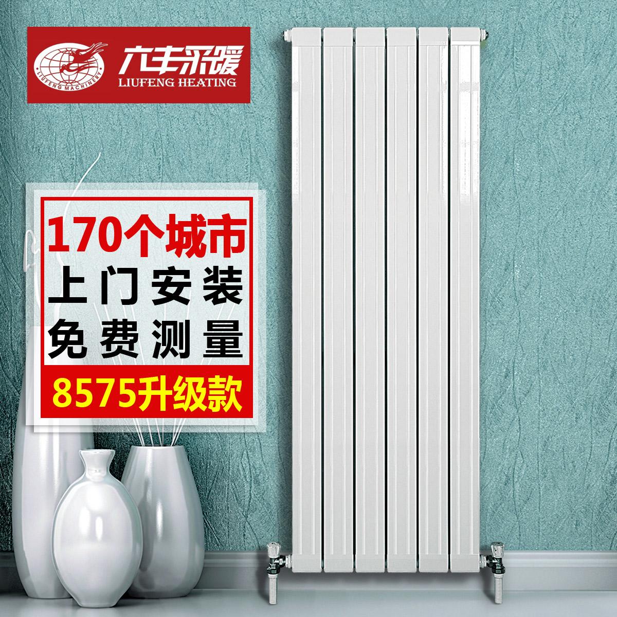 六豐暖氣片銅鋁複合散熱器水暖自采暖定製家用暖氣壁掛式銅鋁