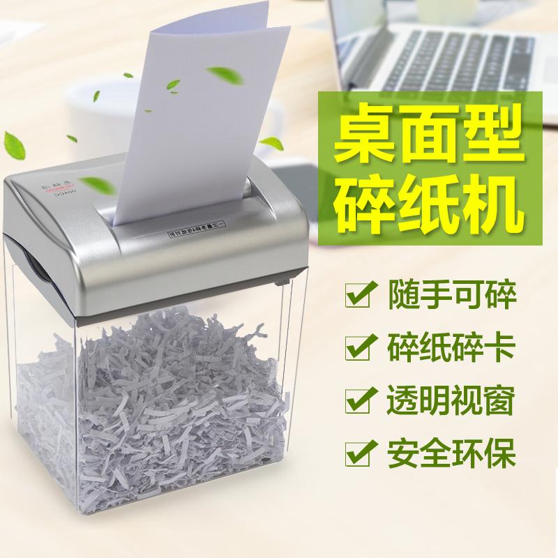 Выгода сетка большой рабочий стол тип мини сломанный бумага электромеханический шаг офис файл бумага банкротство машинально гранула небольшой домой сломанный карты