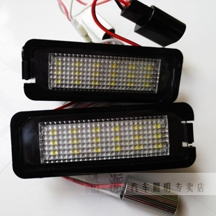 Volkswagen golf VW Golf 5 GTI / Golf 6 band decoded LED license plate light shining lights