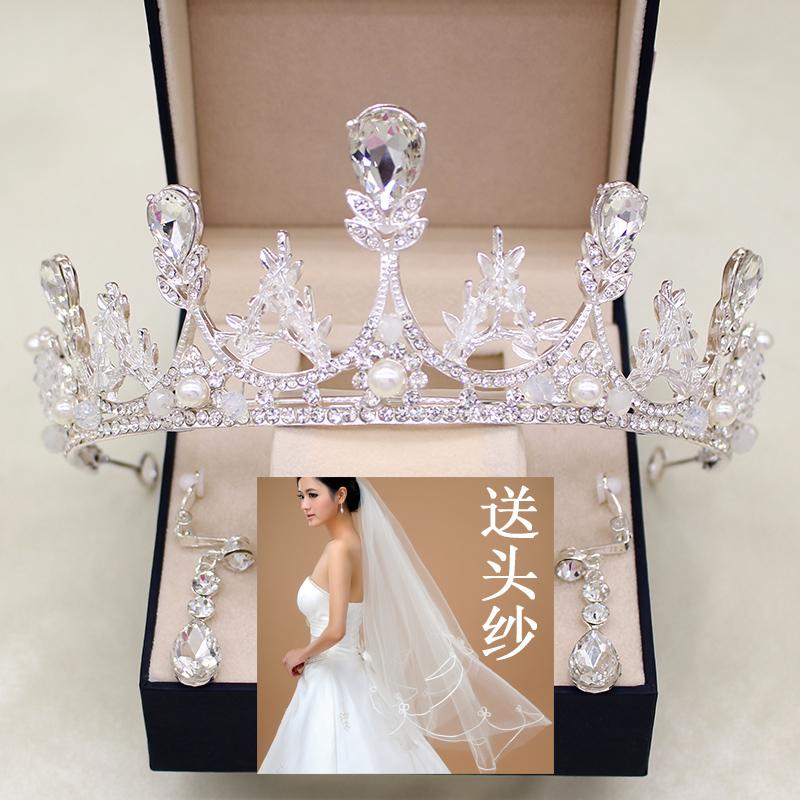 新娘皇冠三件套婚纱头饰韩式大气超仙公主结婚项链配饰生日女黄冠