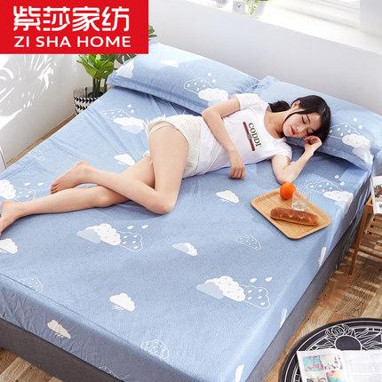 防水床笠隔尿透气床罩单件床单床套1.8m席梦思床垫全包防尘保护套