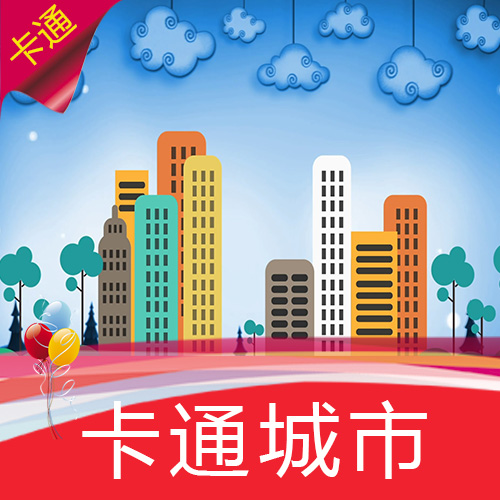 [cartoon city] wedding romance song MV dance stage led background video material