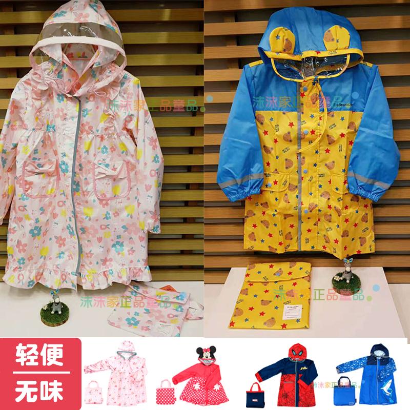 韩国进口儿童雨衣男女童幼儿园小学生雨披透气公主大帽檐书包位新