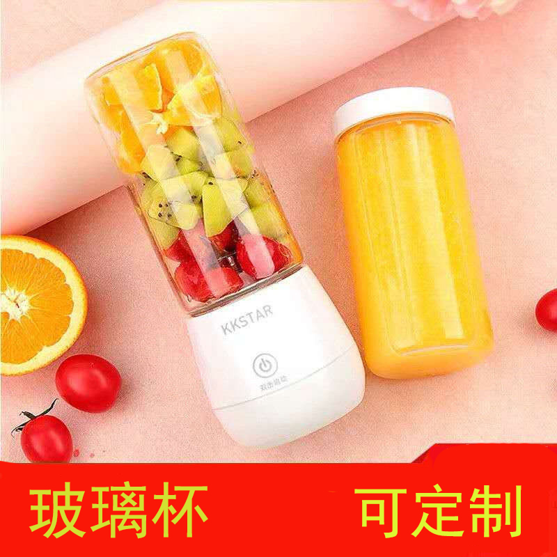 Full automatic portable Juicer household fruit small charging Mini juice machine soybean milk machine student glass