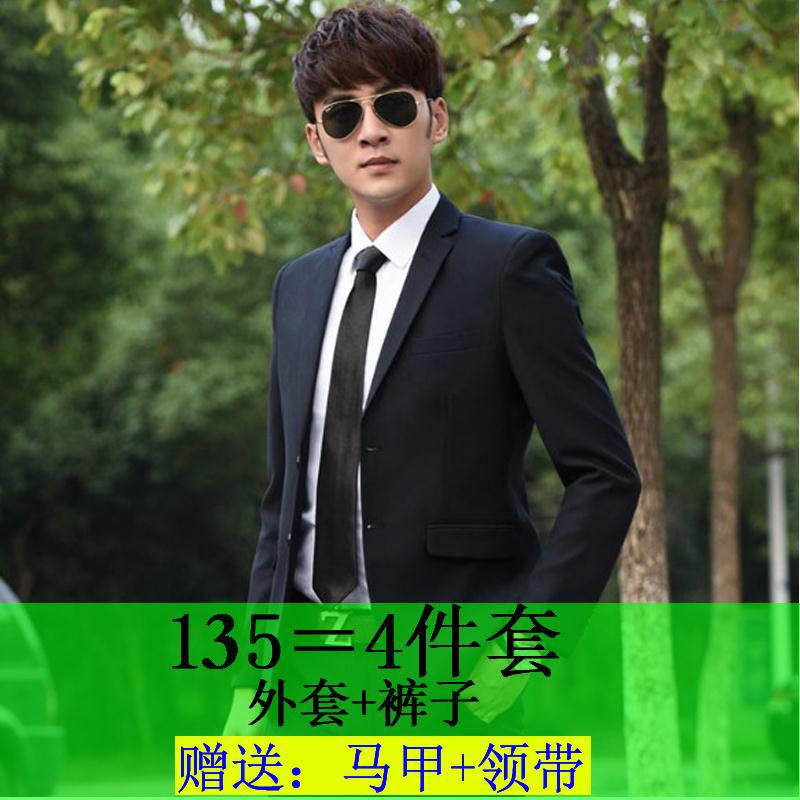 Four piece suit suit male professional groom best man wedding Korean slim fit business casual suit suit male