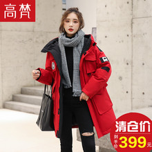 Goofen Down Dress Female Mid-long 2008 New Clean Silo White Duck Down Thickened Anti-season Special Tool Winter Coat