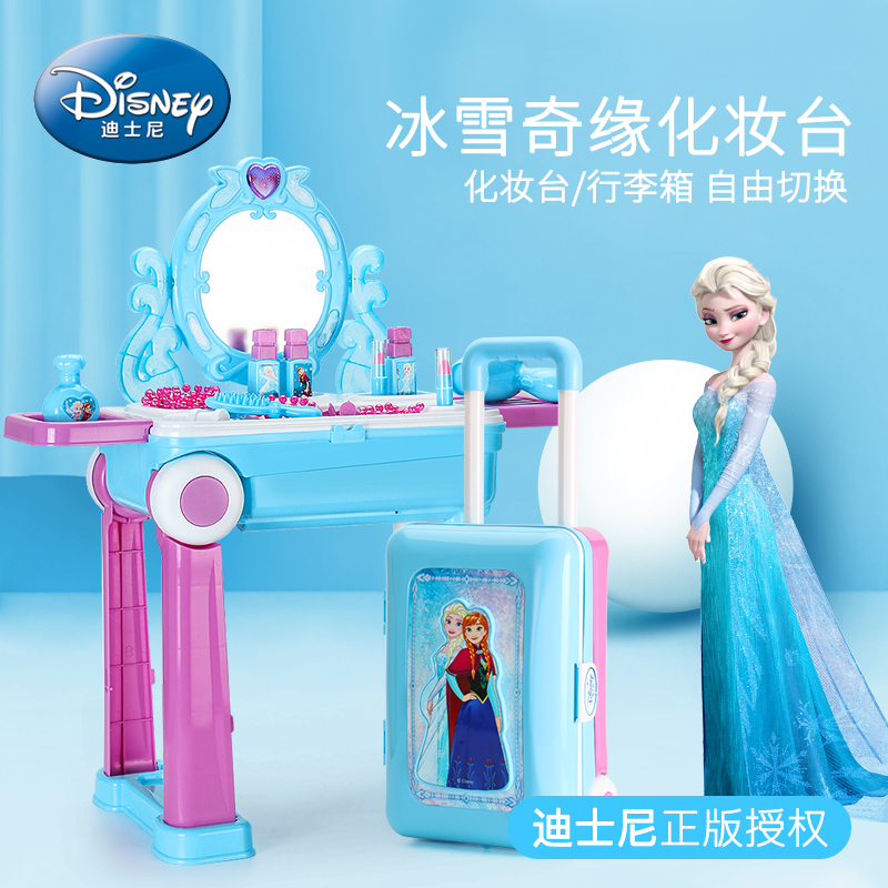 Ice and snow princess Aisa toy girl Elsa suitcase luggage dressing table children's cosmetics box set