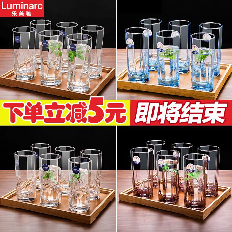 乐美雅家用透明彩色玻璃杯耐热茶杯水杯杯子饮料果汁杯6只套装图片