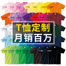 Pure cotton class clothes customized T-shirt cultural advertising shirt short sleeve printed logo student party work clothes polo shirt