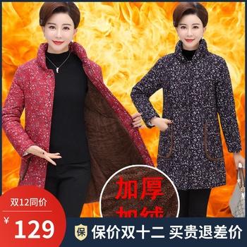 冬款妈妈装加绒中老年女装加厚棉服